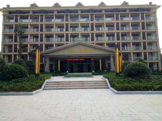 Siji Mingyue Hot Spring Holiday Hotel