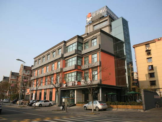 Orange Hotel (Ningbo Huaishu Road)