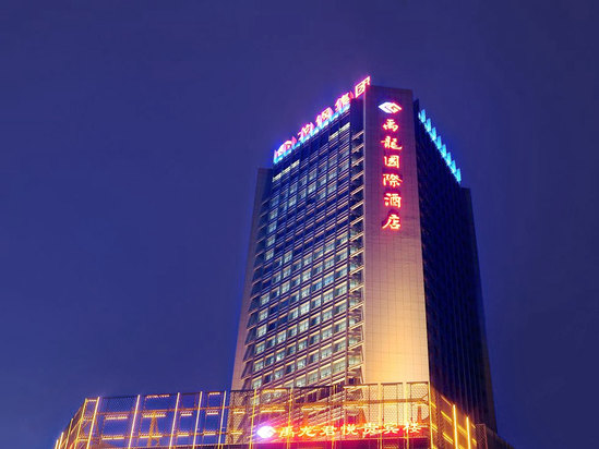 Yulong International Hotel