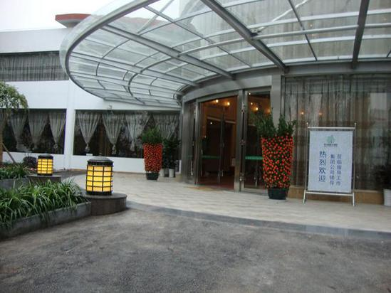 Qintai Forest Hotel
