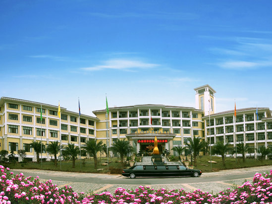 Fengyashan Kiston Hot Spring Resort Hotel