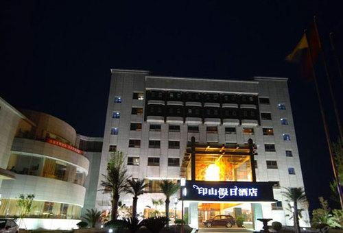 Yinshan Holiday Hotel