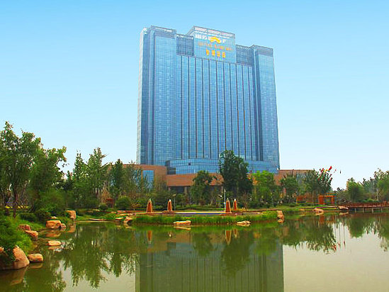 Shandong Sun Plaza International Hotel