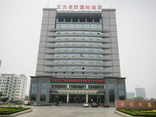 Zhengyuanmingyin International Hotel, Tai'an