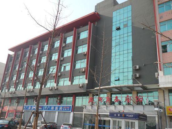 济宁盛源商务酒店