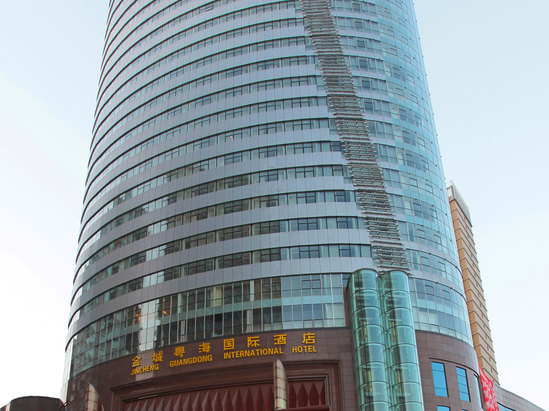 Jincheng Guangdong International Hotel
