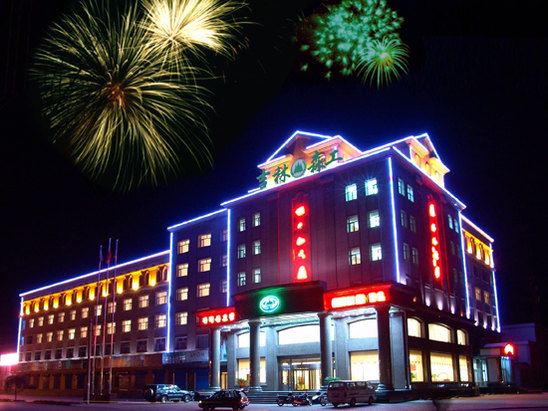Jilin Forest Industry Group Changbaishan Hotel