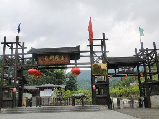 Sanqingshan Idyllic Rural Village Tourism Zone