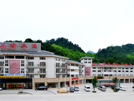 Sanqing Heaven International Hotel