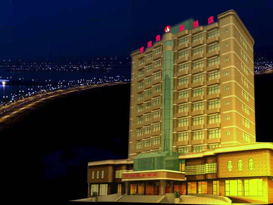 Menghu Business Hotel