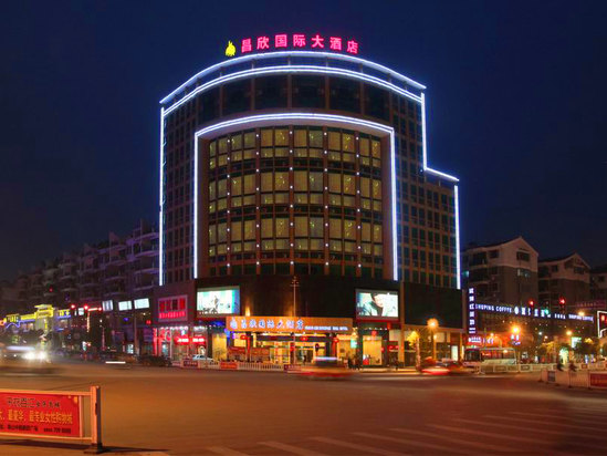 Tiantian Yugang International Hotel