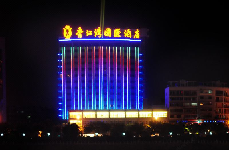 Xiangjiangwan International Hotel