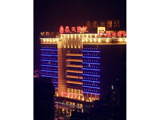 Fengtian International Hotel