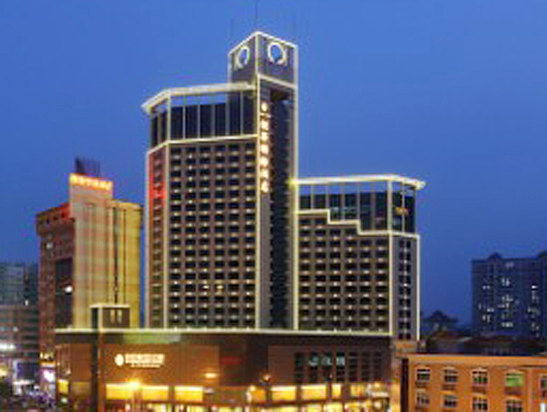 Horizon International Hotel