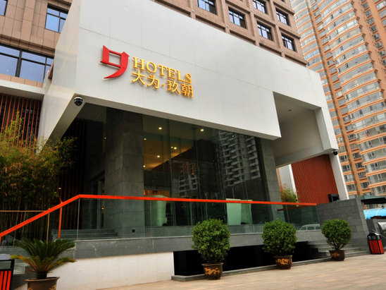 9 Hotels Luoyang Luolong