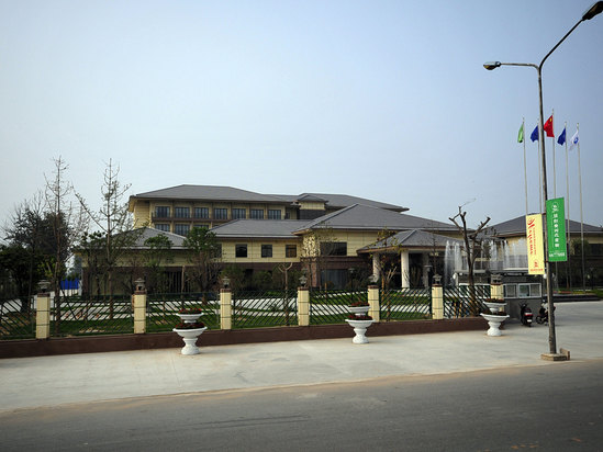 Huanghe Guesthouse
