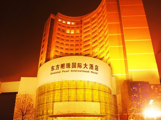 Mu Dan Jiang Oriental Pearl International Hotel