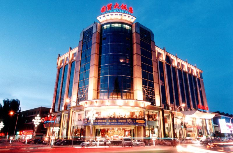International Trade Hotel Yingkou