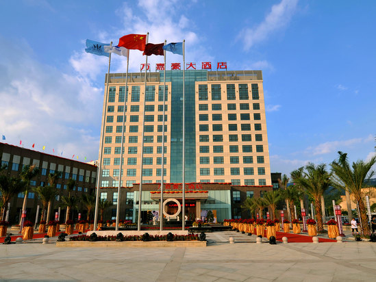 Wanjiahao International Hot Spring Hotel