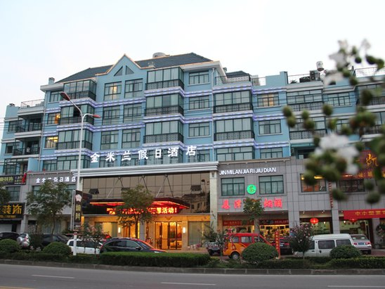 Jinfurong Holiday Hotel