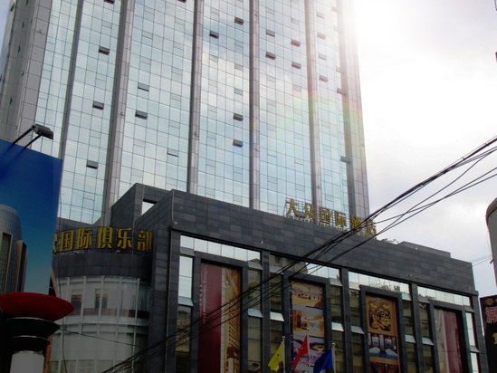 Dazhong International Hotel