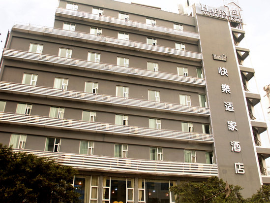 Happy Suitable Home Hotel (Wenjialiang)
