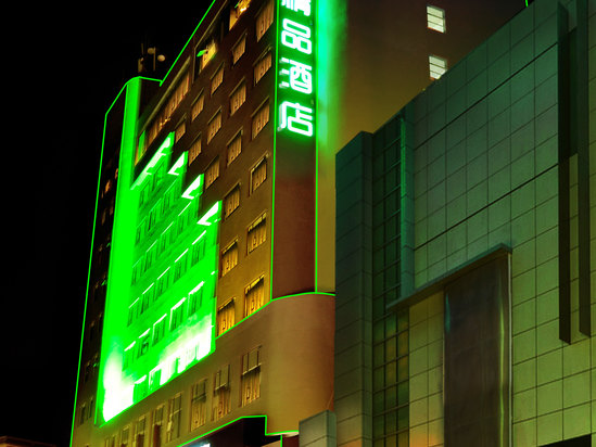 Dongxing Holiday Boutique Hotel