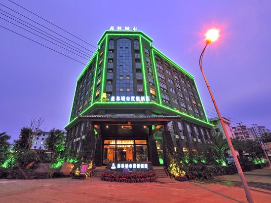 Forest City Hotel Booking China Haikou Hotels Reservation Holiday