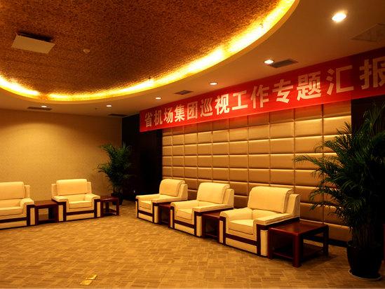 峰會會議室