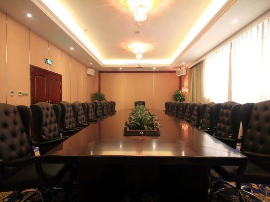 民族会议厅