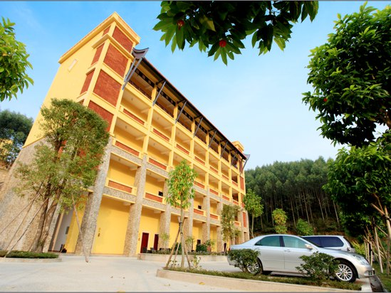 Zilian Forest Resort: Booking Zilian Forest Resort, China, Chaozhou on