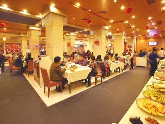 金乐福中餐厅