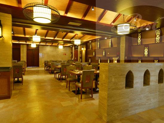 穆斯林餐廳