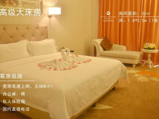2棟高級零壓大床房