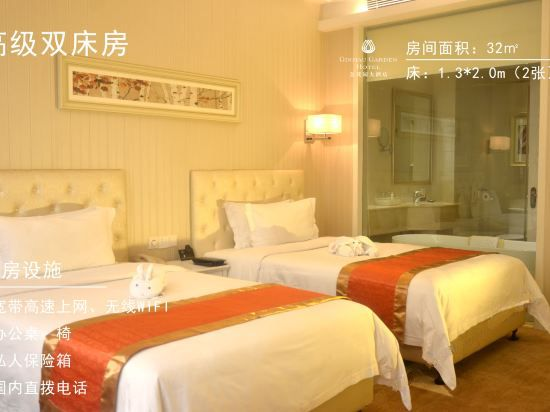2棟高級雙床房
