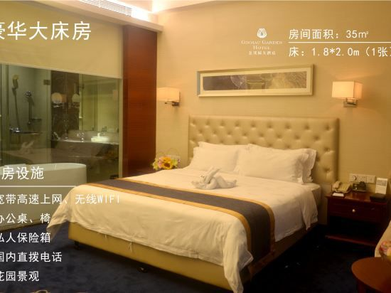 2棟豪華零壓大床房