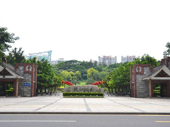 周邊珠江公園