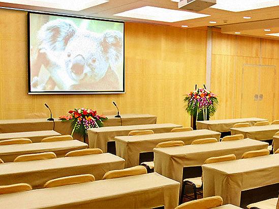會議中心一號廳