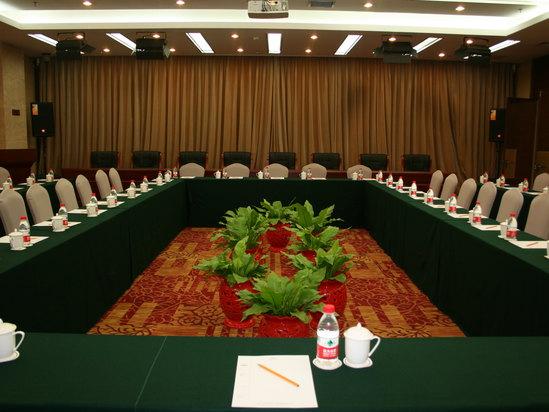 輔樓大會議室