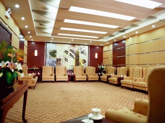 国际会议中心贵宾室