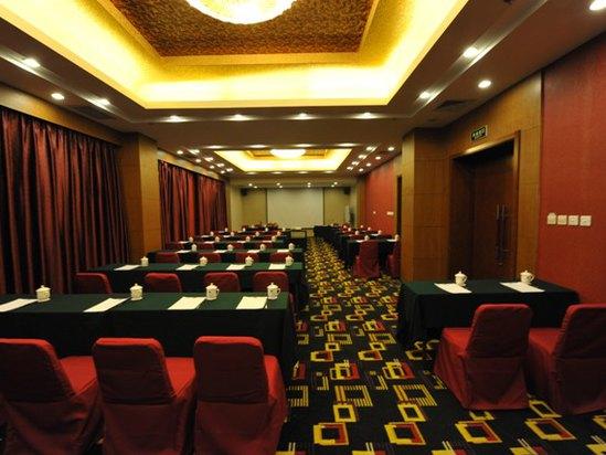 BC厅会议室