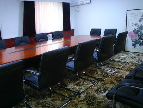 第二會議室