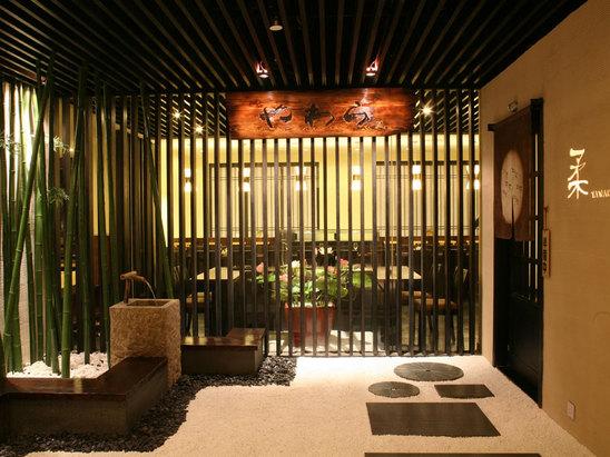 日本柔和料理餐厅门庭