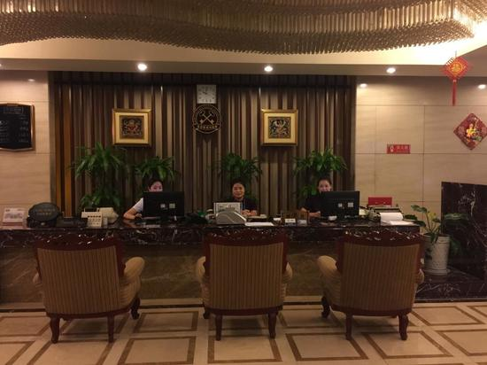 Beijing Capital Airport Terminal 3 E Business Hourly Rate Lounge