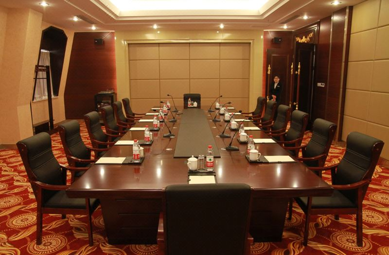 董事會議室
