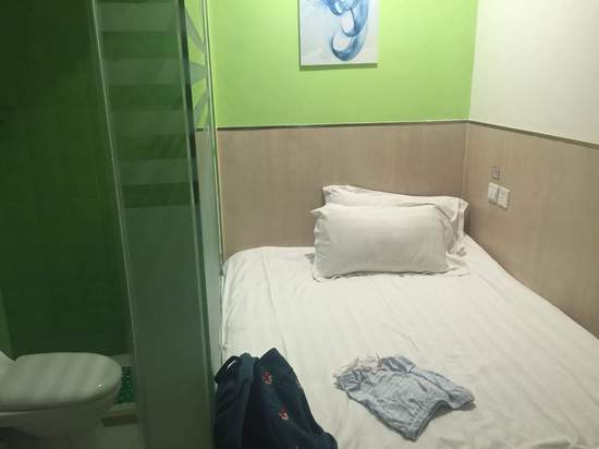 99 Chain Hostel Beijing Qinghua Beida Subway Station Booking China Hotels Reservation