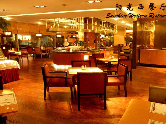 阳光西餐厅