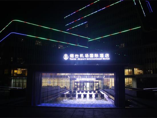 Yantai Airport International Hotel: Booking Yantai Airport