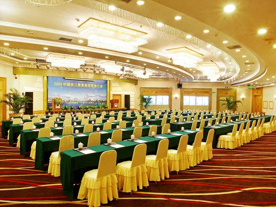 京閩廳會議