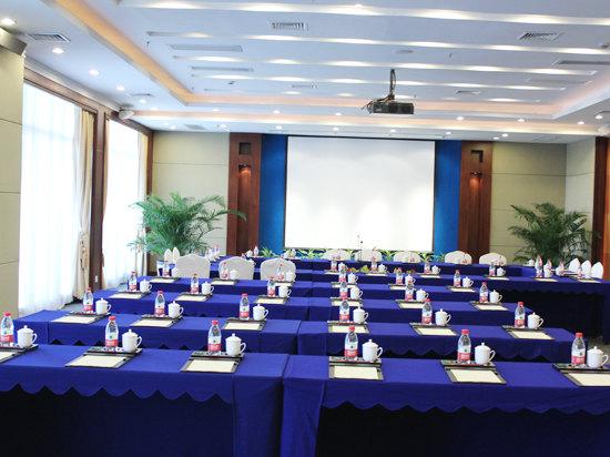 海景会议室